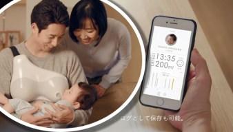 Lactancia paterna con una aplicación y senos portátiles