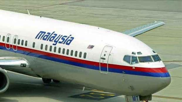 Video: Malasia: alguien cambió rumbo del avión