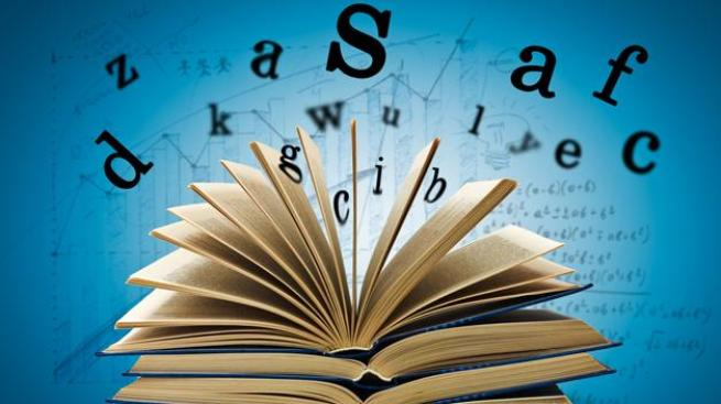 La RAE actualiza el diccionario español